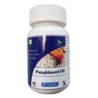 Hawaiian Herbal, Hawaii, USA - Pumpkinseed Oil Capsules