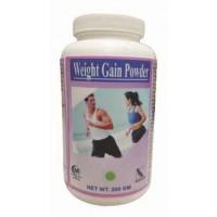 Hawaiian Herbal, Hawaii, Usa - Hawaiian Weight Gain Powder 200 Gm Bottle