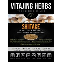 Organic Shiitake Mushroom Extract Powder (8oz - 227gr) | 20:1 Concentration