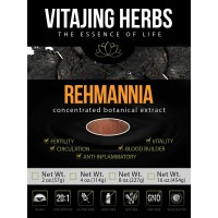 Rehmannia Powder Extract ★★★20:1 CONCENTRATION★★★ (Chinese Foxglove) (4oz - 114gm) - 100% PURE Powder, NO Binders, Fillers or Additives! Yin Jing Recovery Herb
