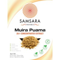 Muira Puama Extract Powder (2oz/57g) 20:1 Concentrated Extract Powder