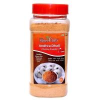 The Spice Club Andhra Dhall Chutney Powder (hot) 250 Gram Pet Jar