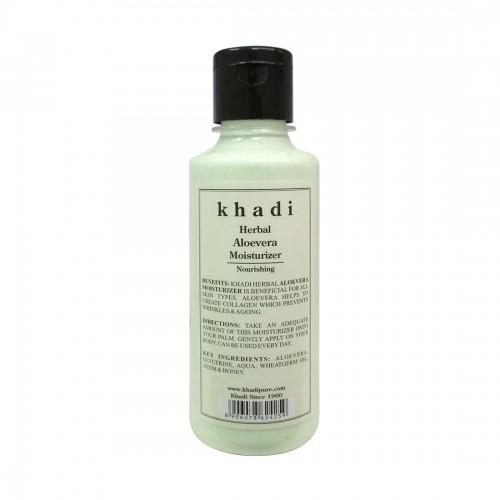Khadi Herbal Aloevera Moisturizer - 210ml