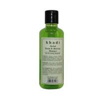 Khadi Herbal Neem & Aloevera Shampoo - 210ml