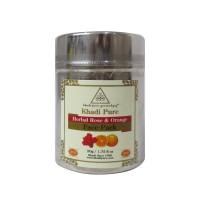 Khadi Pure Herbal Rose & Orange Face Pack - 50g