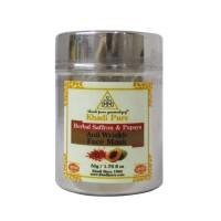 Khadi Pure Herbal Saffron & Papaya Anti Wrinkle Face Pack - 50g