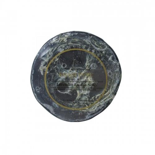 Khadi Pure Herbal Lavender Loofah Soap - 100g
