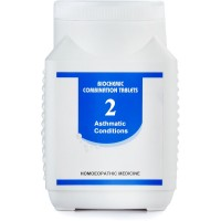 Bakson Biochemic Combination 2 (450g) : Bronchial Asthma, Wheezing and Allergic Cough, Short breath on exertion