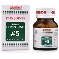 Bakson Compound No 5 (Pain Joints) (100tab) : Relieves Painful Swollen and Stiff Joints