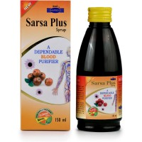 Hapdco Sarsa Plus Syrup (150ml) : Useful for Dry skin, itching, pimples, pustules, unhealthy skin