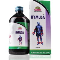 Wheezal Hymusa Syrup (450ml) : Useful in Sciatica, Arthritis, Multiple Joint Pains, back pains