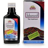 Wheezal Jaborandi Hair Treatment Oil (110ml) : For Hair Loss, Dandruff, Premature Graying, Strengthens Hair Roots