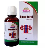Wheezal Renal Forte Drops (30ml) : Maintain Blood Urea and Serum Creatinine Levels, Control Kidney Disorders