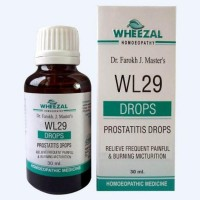 Wheezal WL-29 Prostatitis Drops (30ml) : Improves Urine flow in old age, Reduces dribbling & Burning of urine