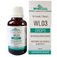 Wheezal WL-3 Arteriosclerosis Drops (30ml) : Restores Cell Elasticity, Lowers Cholesterol levels, Palpitations