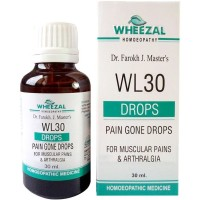 Wheezal WL-30 Pain Gone Drops (30ml) : For Multiple Joint Pains with Stiffness in Knee, Back, Shoulders, Neck