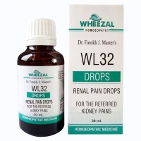 Wheezal WL-32 Renal Pain Drops (30ml) : For Renal Calculi,Pain Extending to Back, Red, Painful, Burning Urine