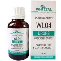 Wheezal WL-4 Backache Drops (30ml) : Useful in Back Pain, Relieves muscle Cramps, Stiffness, Sciatica pain