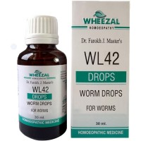 Wheezal WL-42 Worms Drops (30ml) : For All Type of Worms, Hook Worm, Tape Worm, Pin Worm, Itching at Anus