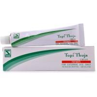Willmar Schwabe India Topi Thuja Cream (25g) : Useful to reduce Warts, corns, extra growth on body