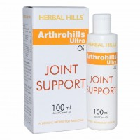 Herbal Hills Arthrohills Ultra Joint Support Oil 100 Ml
