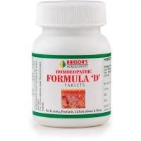 Bakson Formula D Tablets (75tab)