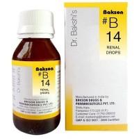 Bakson B14 Renal Drops (30ml)
