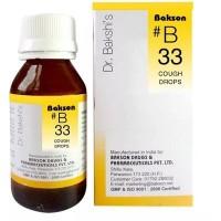 Bakson B33 Cough Drops (30ml)