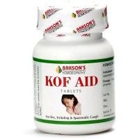 Bakson Kof Aid Tablets (75tab)