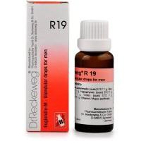 Dr. Reckeweg R19 (Euglandin-M) Drops (22ml)