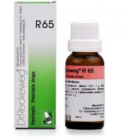Dr. Reckeweg R65 (Psoriasin) Drops (22ml)