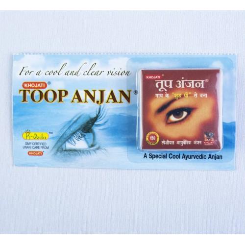 Toop Anjan 2.5 Gm