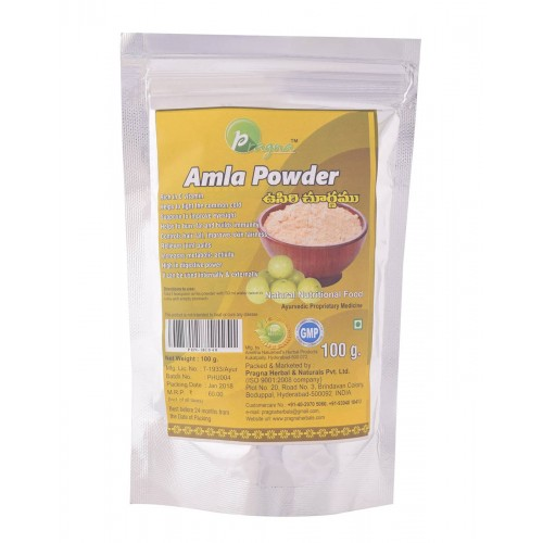 Pragna Herbals Amla powder 200 gm