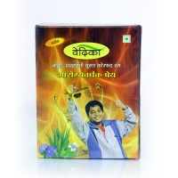 Vedika Aloe Vera Drink With Brahmi & Shankhpushpi 500 Ml