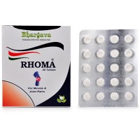Dr. Bhargava Rhoma Tablets (80tab)-For Sprains, Stiffness of Muscles, Swellings, Pains, Sciatica, Joint pain