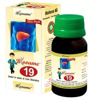 Bioforce Blooume 19 Heptasan Drops (30ml) : For Liver Disorders, Jaundice, Enlarged, Fatty Liver, Acidity