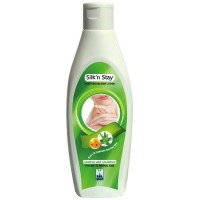 SBL Silk N Stay Body Moisturizing Lotion (200ml) : Soothes, Nourish and Moisturizes Skin, Antiseptic Properties