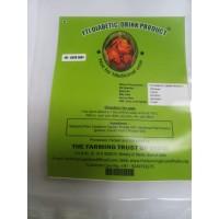 Ayura Origins Insulin Leaf Tea Powder 150gm for Blood Sugar Control