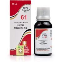 REPL Dr. Advice No 61 (Liver Troubles) (30ml) : Jaundice, Fatty Liver, Liver Cirrhosis, Indigestion, Acidity, Dyspepsia