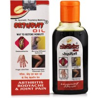 REPL Orthovit Oil (60ml) : relieves Back Pain and Stiffness, Joint Pains, Osteoarthritis,sprain and strain