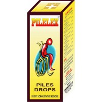 REPL Pilelex Drops (30ml) : Relief from Painful and Bleeding Piles, Constipation, Burning Anus