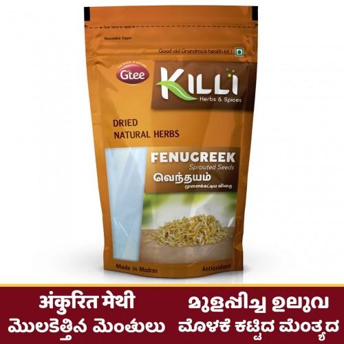 Killi Sprouted Fenugreek | Vendhayam | Methi | Uluva | Menthulu | Menthya Seeds, 100g