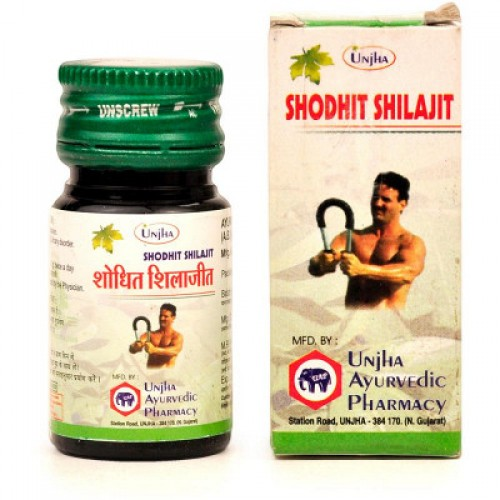 Unjha Shodhit Shilajeet (10g) Useful In Urinary Problems, Sexual Wellness, Involuntary Seminal Emissions