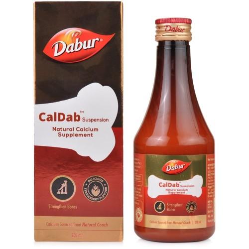 Dabur Caldab Suspension (200ml)