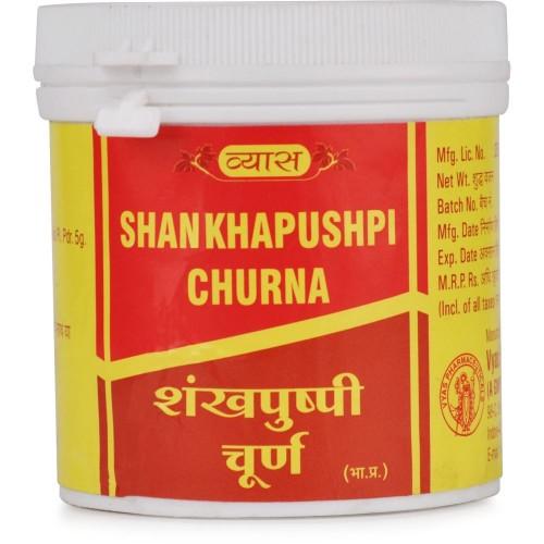 Vyas Shankhapushpi Churna (100g) : Indicated In Mental Fatigue, Weak Memory, Sleeplessness.